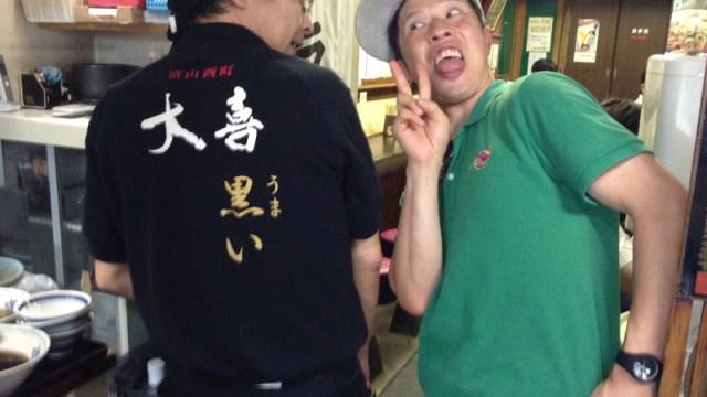 富山ブラック10