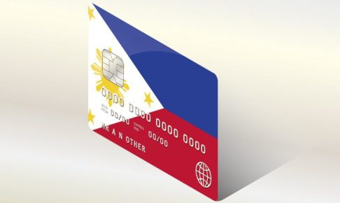 A 3D Isometric Flag Illustration of the country of  Philippines
