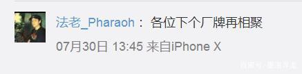 《中國新說唱2019》還沒結束,驚傳廠牌 活死人Woken day 宣布解散? 11