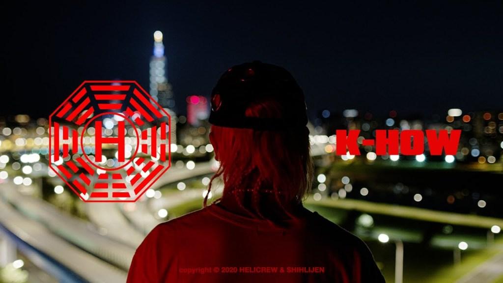 Ghost Mode ft. 高浩哲 K-How - 軟 歌詞 4