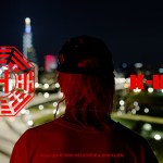 Ghost Mode ft. 高浩哲 K-How - 軟 歌詞 5