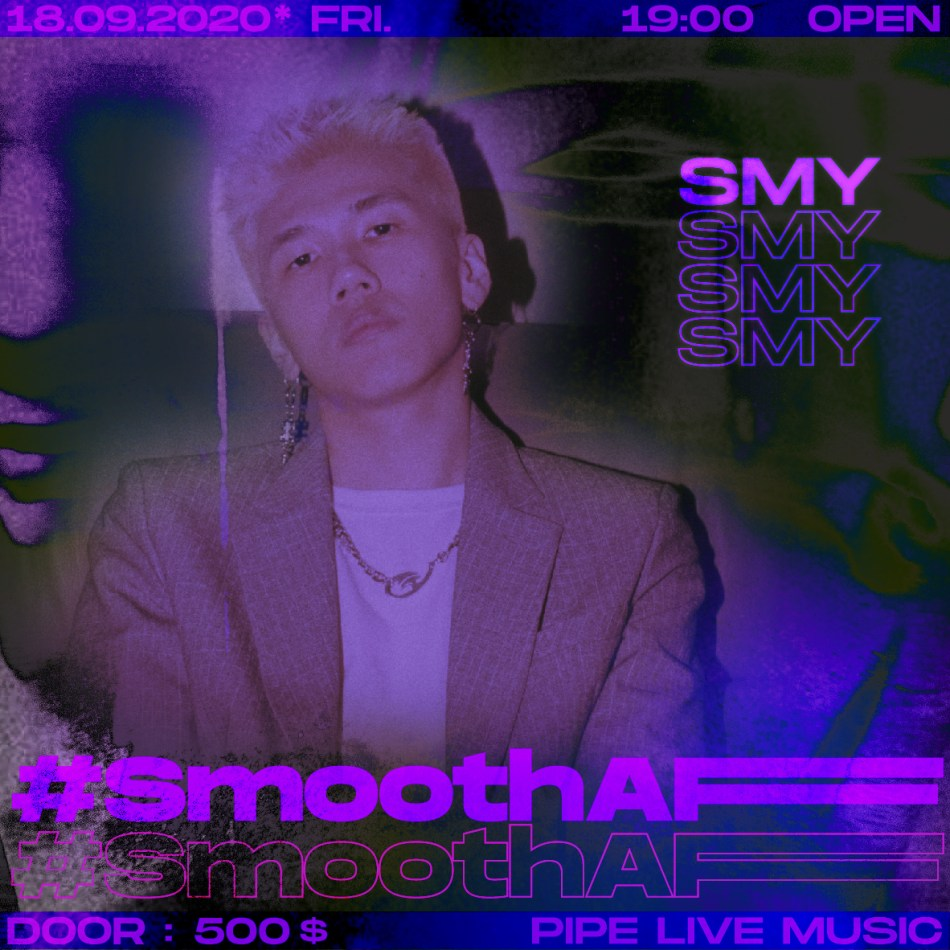 就在明天!#SmoothAF R&B Party 或許是你迎接周末的絕佳選擇! 7
