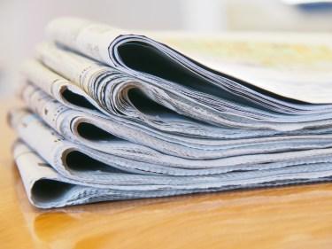 新聞紙でゴミ袋は大きいものも作れる!簡単便利でエコにも