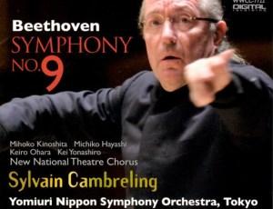CD  交響曲第9番『合唱』 カンブルラン&読売日本交響楽団