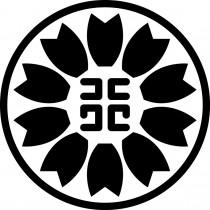 青森県行政書士会所属