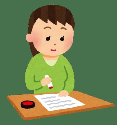 遺産分割協議書に押印