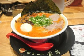 Ramen lunch in Hsinchu