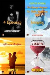 4-Erotic-Stories-384-21072018