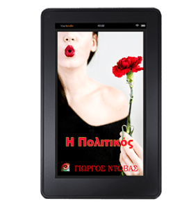 5-ebook