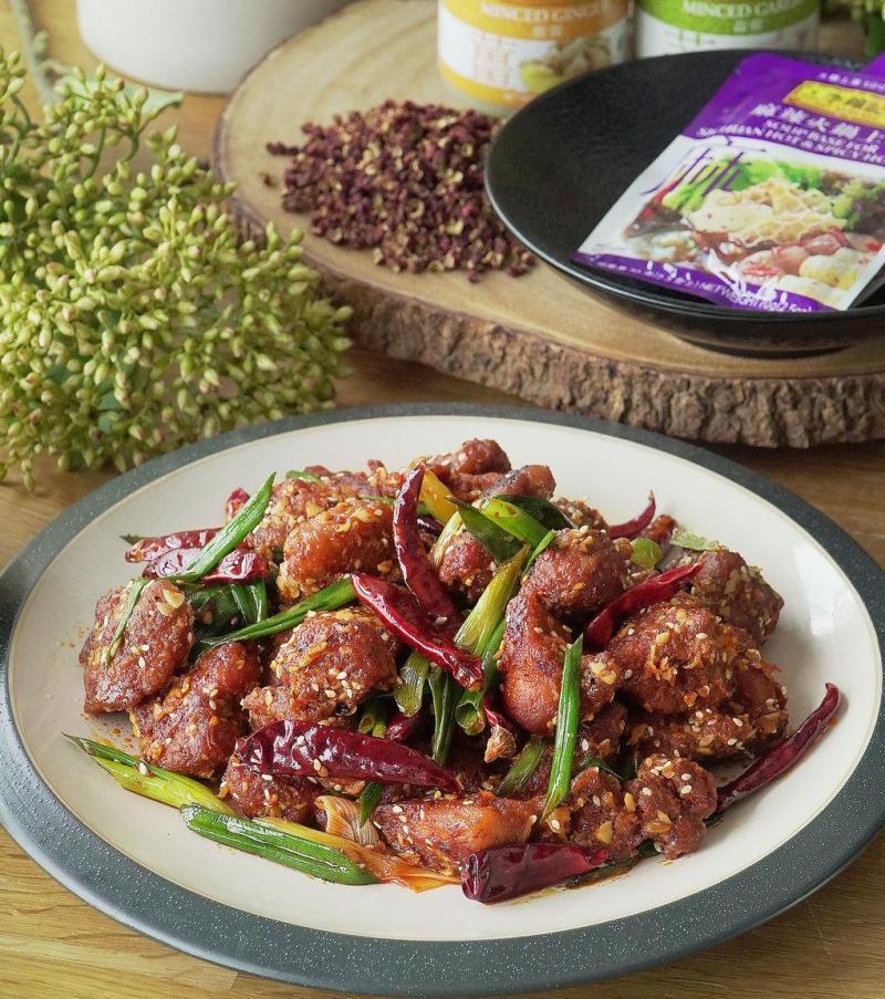 Sichuan Mala Chicken