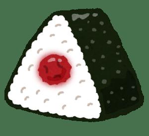 onigiri_ume