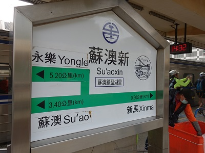 ロードバイクで台湾一周8日目瑞穂→羅東 サイクルトレイン