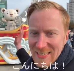 ミスターヤバタンが平昌五輪へ行く!おもしろ動画で英語が学べる?