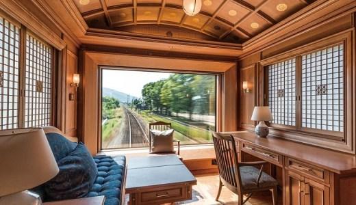 JR九州の豪華列車ななつ星が予約がとれない人気?予約や料金は?