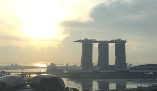 米朝サミットはシンガポールのホテルのどこでやる?1泊の滞在費はいくら?