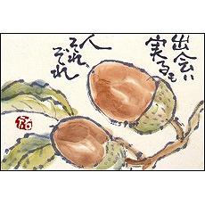 花城祐子2