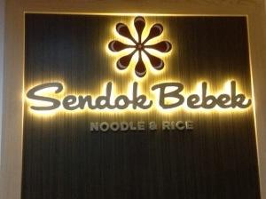 Kuliner Semarang : Sendok Bebek #kulinersemarang (1/6)