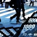横断歩道と紙幣