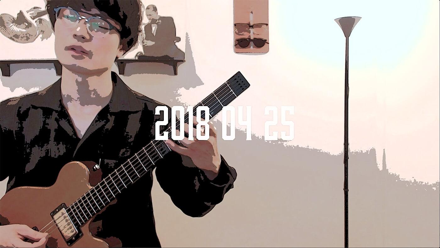 永井義朗,ジャズギター,soulezza-guitar,武蔵小杉,ギター教室