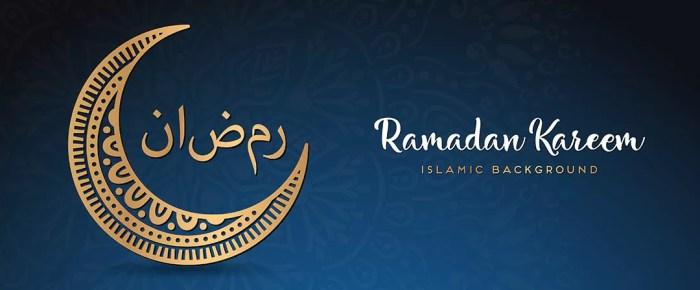ラマダーンのロゴ