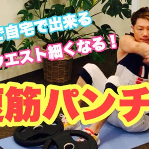 岩倉駅前ダイエットジムSATISFY