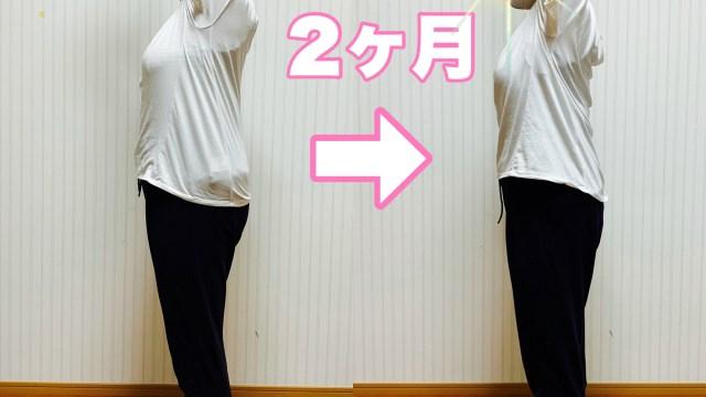 綺麗に痩せる♪おとな綺麗サロン!上小田井駅前パーソナルトレーニングジムSATISFY
