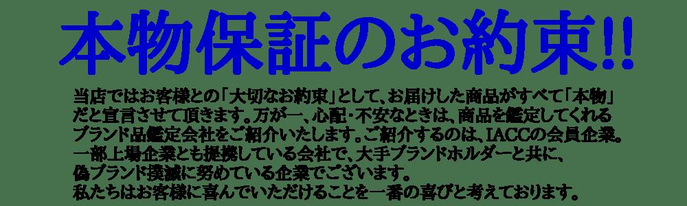 kantei2 - ヨシノリコタケ帽子 ライトデニム444 星 ホワイトエナメル&ネイビー刺繍