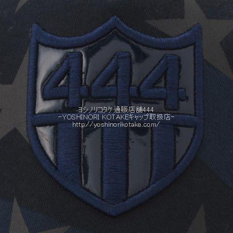 bn-sp-444-navycamo