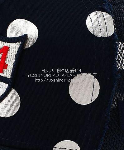 kids-444-dot-navy