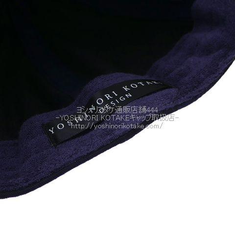 18aw-snapbackcap-navy