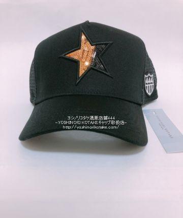 barneys-2020aw-star-goldsilver