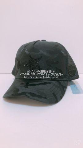 bn-21ss-2154234