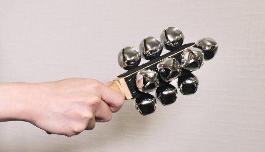 スレイベル、主な奏法&音を出さずに置く方法