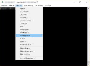 SSH鍵作成