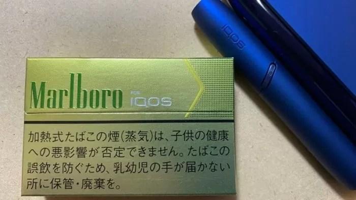 【レビュー】IQOS(アイコス)のブライトメンソールを吸ってみた感想!