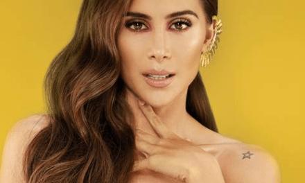 """La Artista Colombiana GREEICY Estrena su Álbum Debut  """"BAILA"""""""