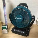 マキタの充電式扇風機「CF102DZ」レビュー!18V 14.4Vに対応
