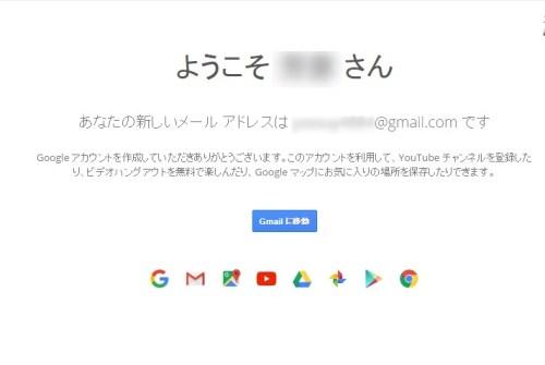 google5