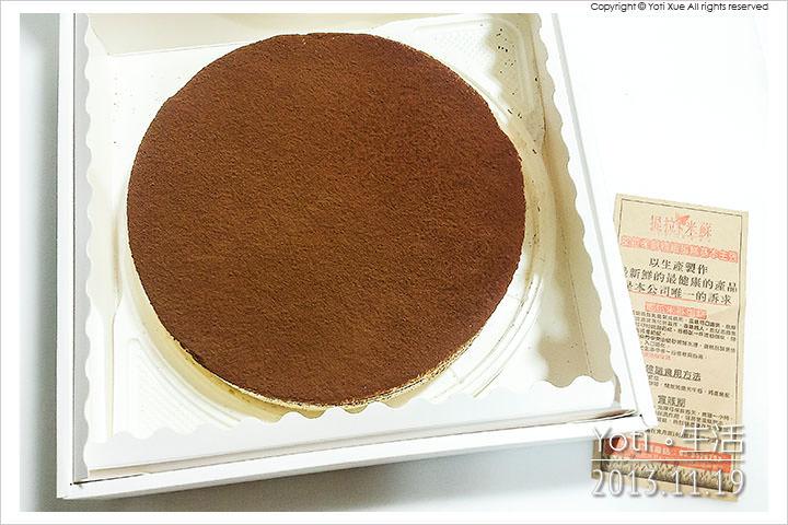 [花蓮市區] 提拉米蘇精緻蛋糕