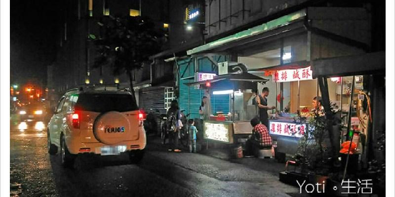 [花蓮市區] 美琪烤玉米