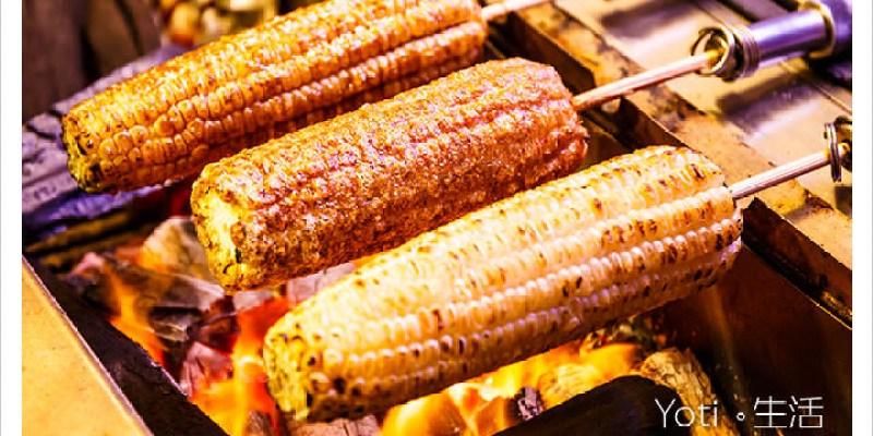 [花蓮東大門夜市] 百里香烤玉米   獨門雙醬汁刷上白糯玉米, 這就是地表最強之碳烤玉米!〈試吃邀約〉