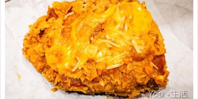 [肯德基] 金厚香濃起司雞