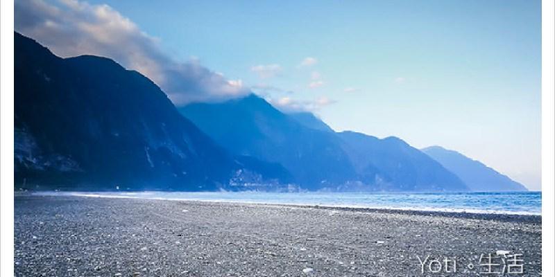 [花蓮秀林] 崇德海灘   尋找屬於自己的秘密海灘, 聽海踏浪發發呆