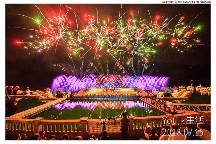 [花蓮活動] 鯉魚潭紅面鴨   2018 奇萊傳說III 夜之谷水舞劇場, 一起來FUN暑假!〈體驗邀約〉