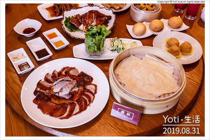 [花蓮新天堂樂園] 洄瀾灣糖朝   港式飲茶餐廳, 來自香港著名的盛世珍饈甜品王朝〈試吃邀約〉