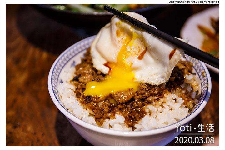 [花蓮吉安] 西村的家食堂 | 肉燥飯加半熟蛋!在日式老宅中品嚐古早味麵食的好滋味, a.k.a. 宮前西村の家(試吃邀約)