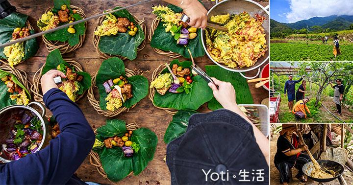 [台東崁頂] 蓋亞那工作坊   布農風味餐桌, 一場來自部落的料理體驗(體驗邀約)