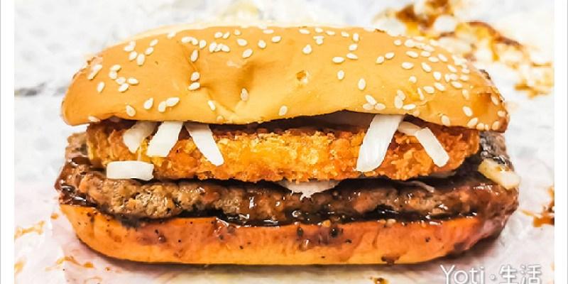 [麥當勞] 金迎招財薯來堡 (牛)