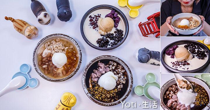 [花蓮太昌] 就是豆花   有糖水、豆漿及仙草三種口味!再任選三種配料+古早味綿綿冰(試吃邀約)