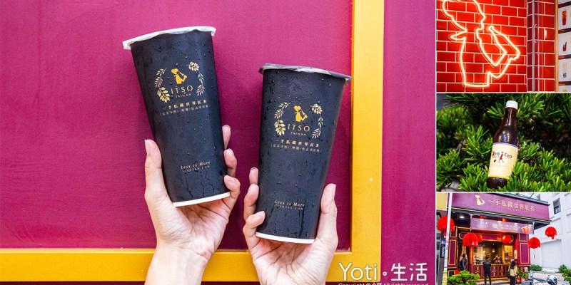 [花蓮食記] 一手私藏世界紅茶   從台南發跡到東部第一家展店!專賣世界紅茶的一手私藏(試吃邀約)